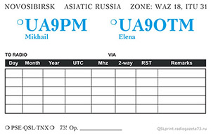 QSL UA9PM back